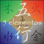 Los Cinco Elementos